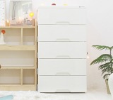 Price Blmg Modern Plus 5 Tier Drawer White Free Delivery Oem