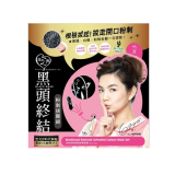 Recent My Scheming Blackhead Removal Activated Carbon Mask Set