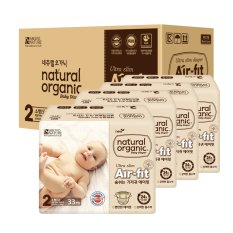 Buy Natural Organic Air Fit Ultra Slim Taped Diapers Small 3 6 Kg Singapore