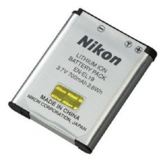 Who Sells The Cheapest Nikon En El19 Rechargeable Lithium Ion Battery Online