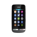 Who Sells Nokia Asha 311 Grey