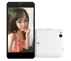 Lowest Price Nubia Z7 Max 4G Lte Dual Sims White Screen Protector Export
