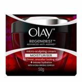 Olay Regenerist Micro Sculpting Cream 50G Lowest Price