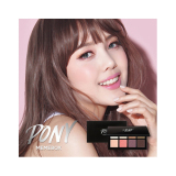 Review Pony Effect ♥ New Easy Glam Eyeshadow Palette 2 Pony Memebox Pony Effect Eyeshadow Easyglam Pony Effect On South Korea