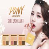 Low Price Pony Effect ♥ New Easy Glam Eyeshadow 3 Quad 01Orangebloom Pony Memebox Eyeshadow
