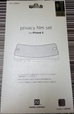 Power Support Privacy Film Set For Iphone 5 5S 5C Se Cheap