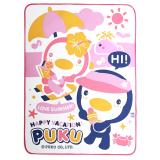 Sale Puku P33200P Super Soft Baby Waterproof Sheet 60X80Cm Pink Puku