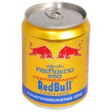 Redbull Energy Drink In Can 250Ml X 24Cans Best Buy