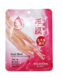 How To Buy Rolanjona Hand Mask Smooth Hands Per Pair