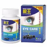 Wholesale Root King Eye Care Hyaluronic Acid Zeaxanthin Maintain Healthy Eyes Eyesight Bilberry Extract Herbal Health Supplement For Unisex Soothe Dry Eyes Sensitive Eye No Side Effects