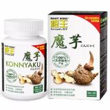 Best Rated Root King Konnyaku 120 Vegecaps Glucomannan For Weight Loss Appetite Suppressant Natural Constipation Relief Konjac Root Supplement For Digestive Health Fast Acting Capsules For Unisex