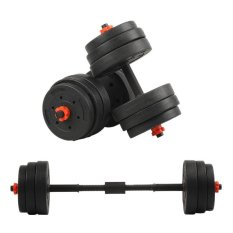 Price Comparisons Rubber Coated Dumbbell With Connector 25Kg