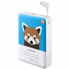 How Do I Get Samsung Battery Pack Animal Edition 8 400Mah Powerbank Lesser Panda