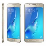 Samsung Galaxy 2016 J5 16Gb Gold Singapore