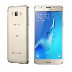 Buy Cheap Samsung Galaxy J5 2016 16Gb Gold