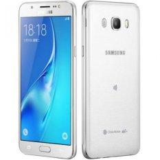 Great Deal Samsung Galaxy J5 2016 16Gb White