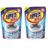 Cheap Sandokkaebi Washing Machine Tub Cleaner 450G 2Pcs Export