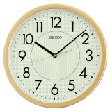Seiko Analog Luminous Wall Clock Qxa629G Discount Code