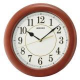 Seiko Qxa662B Analog Wall Clock Lowest Price