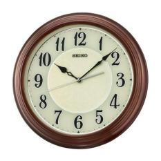 Shop For Seiko Qxa667B Analog Wall Clock