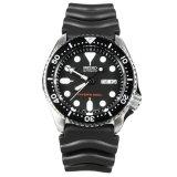 Seiko Automatic Diver Men S Black Resin Strap Watch Skx007K1 For Sale