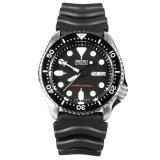 Retail Price Seiko Automatic Diver Men S Black Resin Strap Watch Skx007K1