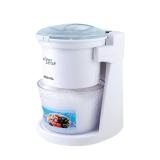 Shinil Sis H475Wk 1L Ice Flake Discount Code