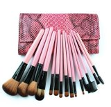 Get Cheap Superlady Professional 15Pcs Cosmetic Makeup Make Up Brush Brushes Set Kit Tools Super Soft Pouch Bag Case Pink