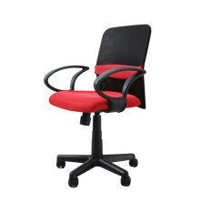 Low Price Blmg System Mesh Office Chair Red Free Delivery