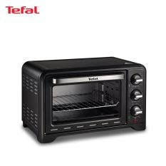 Great Deal Tefal Optimo Oven 19L Of4448
