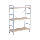 The Cheapest Blmg Tess 3Tier Shelf White Free Delivery Online