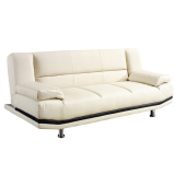 Discount Blmg Torino Sofabed Ivory Free Delivery