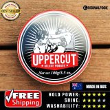 Buy Uppercut Deluxe Pomade On Singapore