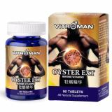 Buy Vitroman Oyster Ext Male Performance Pills Potent Vitamins Testosterone Booster For Muscle Building Growth Energy Stamina And Increase Sp*rm Quantity And Quality Health Supplements For Men