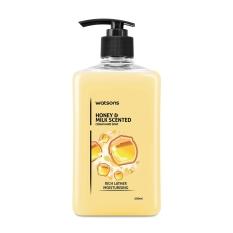 Watsons Honey & Milk Scented Hand Soap 500ml