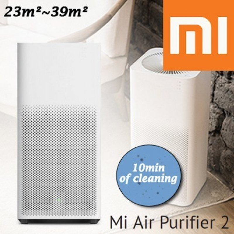 Xiaomi Air Purifier 2-Local Delivery and Warranty Singapore