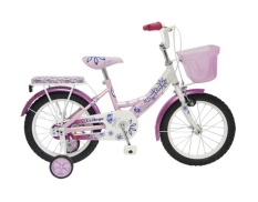 How Do I Get Wimcycle 16Inch College Children Bike Kids Bicycle Cycle Gift Toys Present