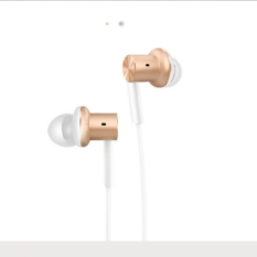 Xiaomi Mi Hybrid In Ear Headphones Pro White Export Shopping