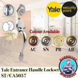 Price Comparisons Of Yale Entrance Door Handle Set Ca5057