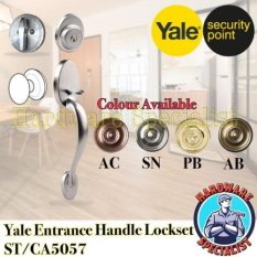 Compare Prices For Yale Entrance Door Handle Set Ca5057