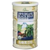 Sale Yuan Hao Black Bean Powder 600G Yuan Hao Original