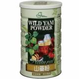 Brand New Yuan Hao Wild Yam Powder 600G