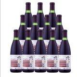 Price Zweigelt Hokkaido 2011 X 12 Bottles Hokkaido Wine New