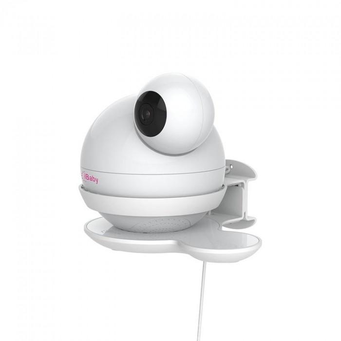White iBaby Monitor M7