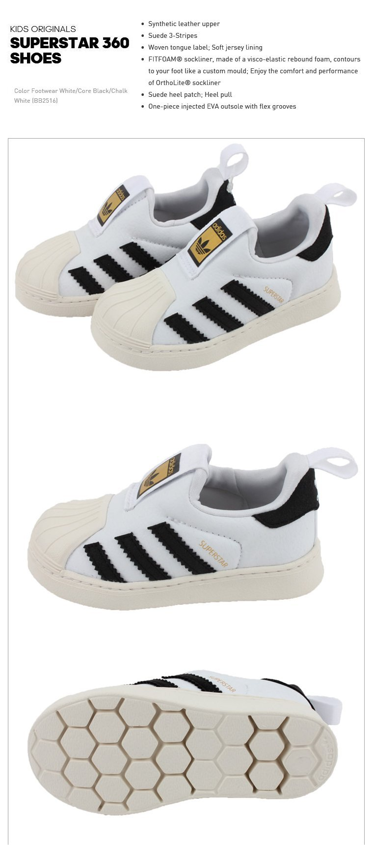 b06257c5b106 Specifications of Adidas Kids Toddler Originals Superstar 360 Shoes BB2516  White Black
