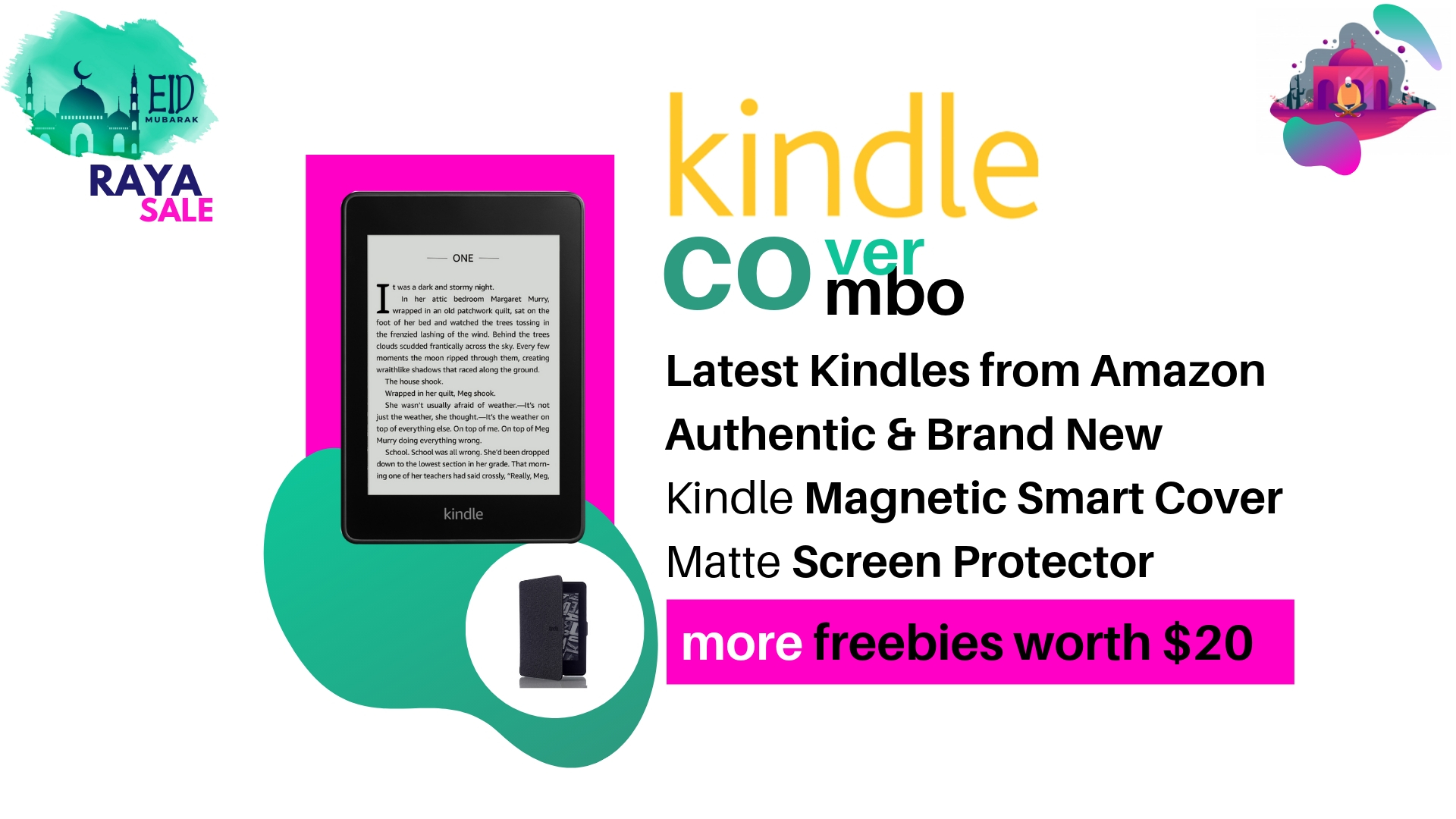 GeekBite Amazon Kindle Basic White + Kindle Smart Cover + Screen Protector  (Wifi/Special Offers)