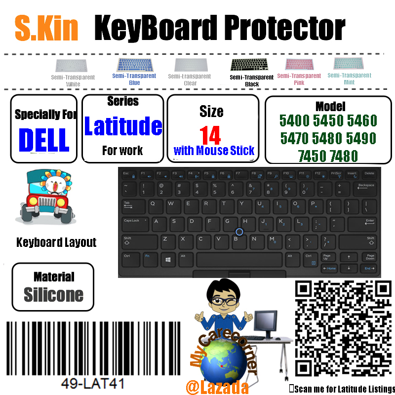 S Kin 14 inch DELL Latitude 5400 5450 5460 5470 5480 5490 7450 7480 Laptop  Silicone Keyboard Cover Skin Protector Tablet Keyboard Cover Membrane