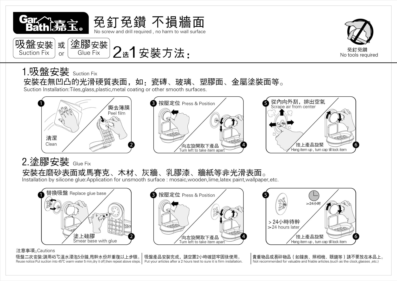 Garbath Suction Toilet Tissue Paper Holder Lazada Singapore