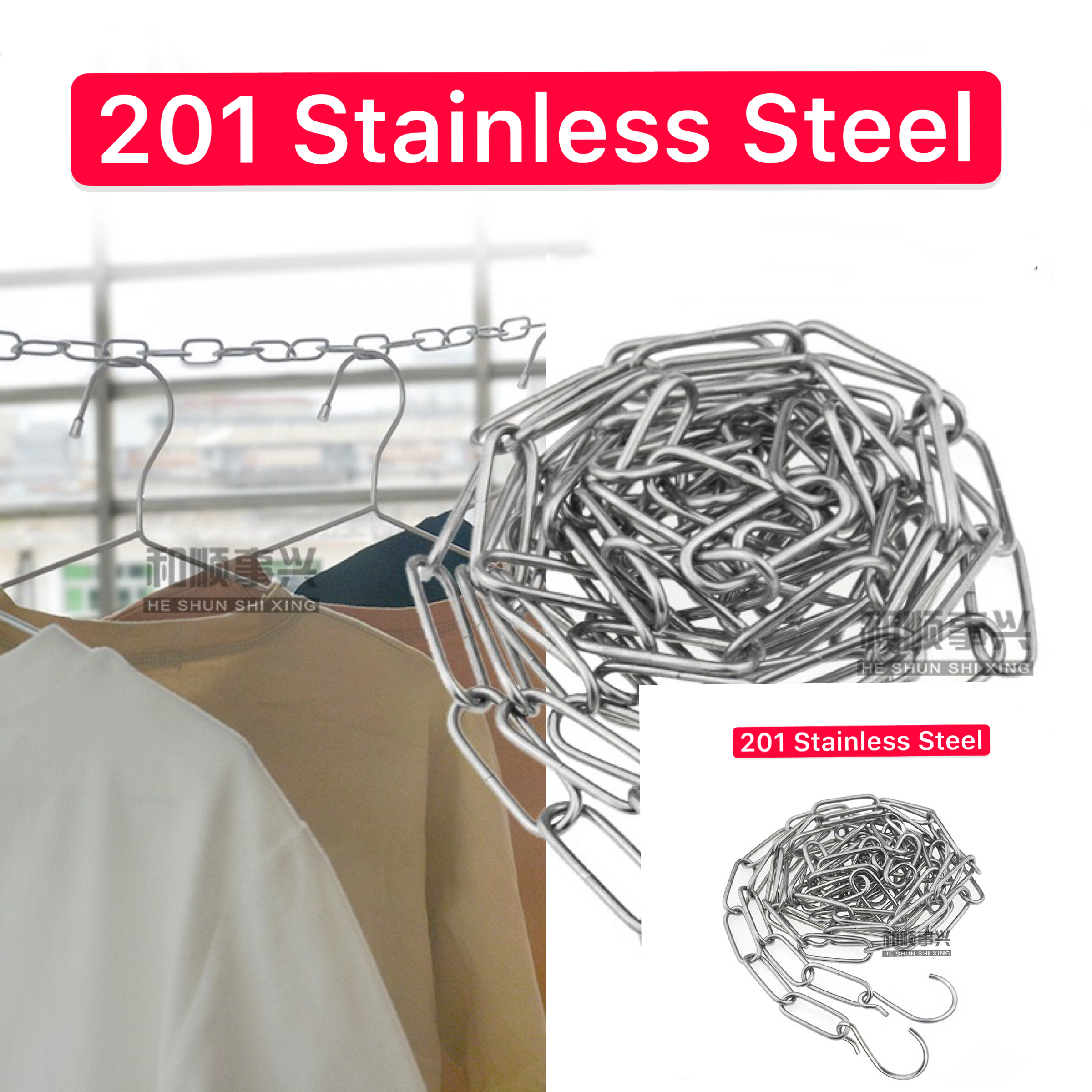 [SG Local Seller] 201 Stainless Steel Metal Chain Cloth Hanger Chain Cable  Rope Chain