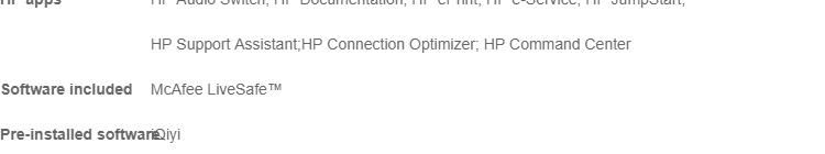 Hp Connection Optimizer